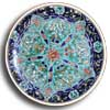 Collectables: Turkish Plate